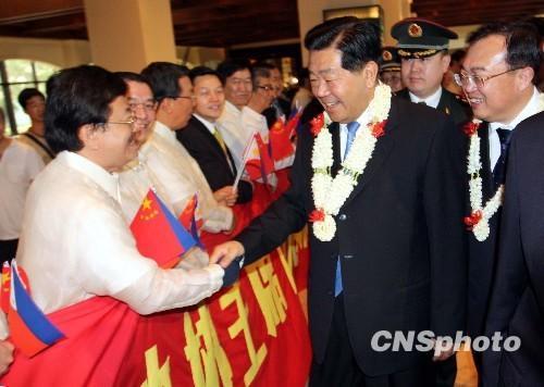 第十届世界华商大会在马尼拉开幕 贾庆林出席