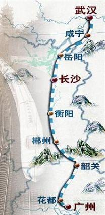 中国建成世界第一条时速350公里高铁客运新干线