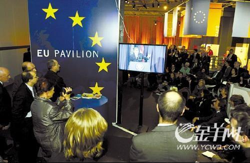 奥巴马哥本哈根峰会演讲拒绝新承诺
