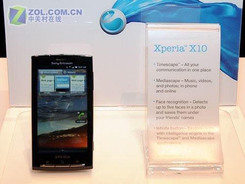 CES大展实拍索尼爱立信X10