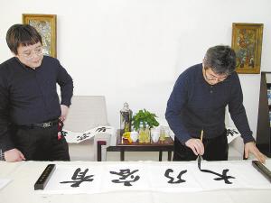 书画家刘学思吴伟成即兴创作