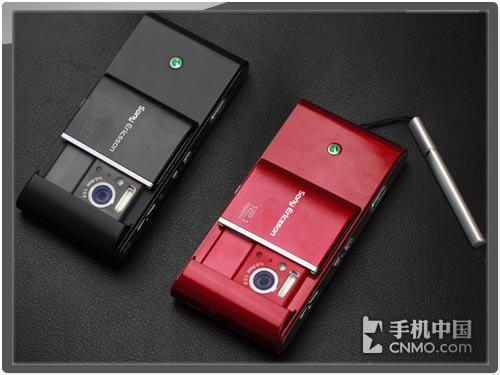 S60智能怪兽 索尼爱立信U_1仅售4888元