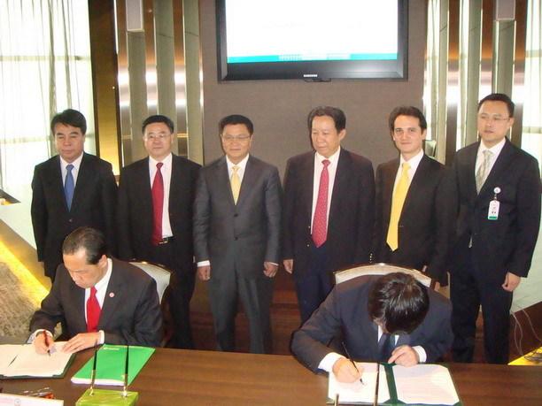 中国民生银行与泰华农民银行签署合作协议