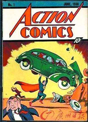 首版一族漫画拍得百万美元低头超人漫画图片