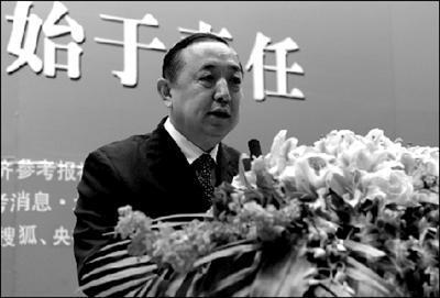 人社部副部长杨志明:正研究提高个税起征点