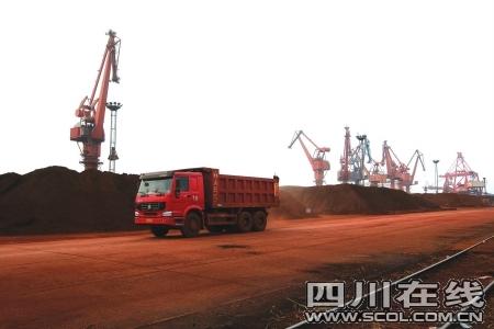 中钢协声援欧钢联 反对铁矿石提价
