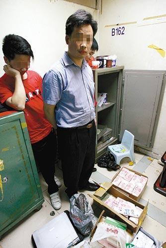 深圳摧毁26个地下钱庄 涉案金额超127亿\(组图\)
