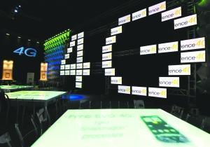 大唐电信拟10月冲击4G标准 与爱立信等承担TD网络扩容