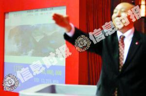 中国近现代书画单品拍卖首次破亿元