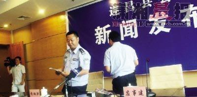 浙江丽水警方赴京向被通缉记者当面道歉