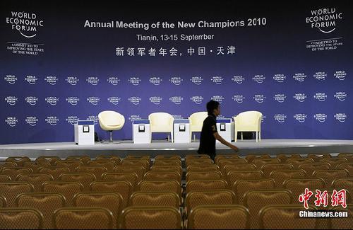 2010夏季达沃斯论坛今天津开幕 聚焦可持续增长