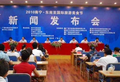 南宁·东南亚国际旅游美食节十月举办 呈现5亮点