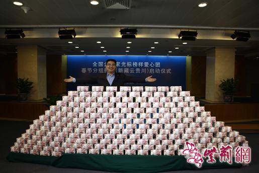 陈光标:立志成为中国首善兼首富