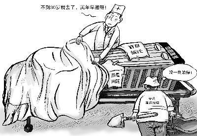 中国建筑平均寿命仅30年 拆迁卖地利益驱动使其短命