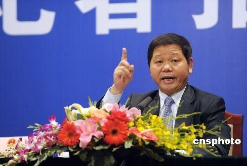 深圳前市长许宗衡案近日宣判 贪20亿元将被判死刑