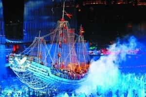 海洋之舟开启未来航程 亚运开幕独具中国风情