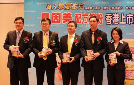 贝因美配方奶粉走出中国大陆在香港重磅上市