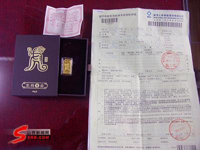邮储存款20万莫名成新华保险 保险公司称顾客自愿