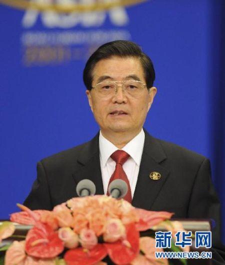 曹景行:胡锦涛演讲旨在强调亚洲各国共成长
