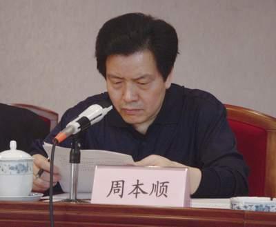 走中国特色社会管理创新之路