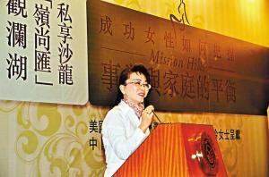 张亚玲在观澜湖畅谈事业与家庭和谐之道
