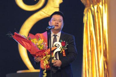 UC董事长兼CEO俞永福领奖