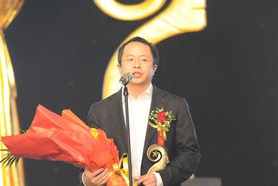360公司董事长兼CEO周鸿袆领奖