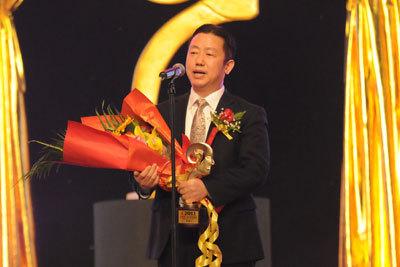 红豆集团总裁周海江领奖