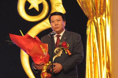 北京汽车集团有限公司董事长徐和谊领奖