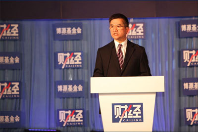 骆家辉:美国对更加密集的中国政府干预经济感到忧虑