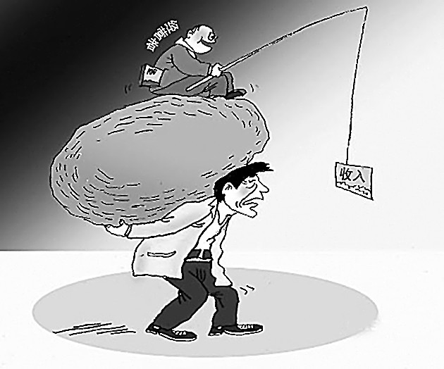 中国基尼系数十年未发布 被指收入分配差距拉大