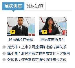 凤凰网股民权益交流平台功能说明