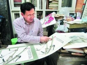 木版水印字画4年价翻三倍 13万飙至44万元