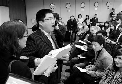 抗议者大闹世行行长记者会 高喊反对国企私有化(组图)