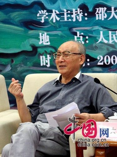 邵大箴:写生不是解决中国画问题的万能药方