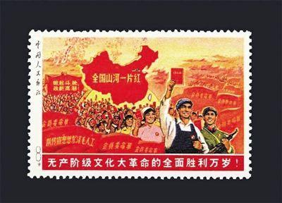 中国嘉德2012春拍周末举槌 邮品惊现大一片红