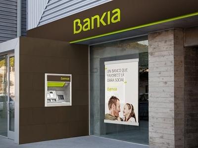 西班牙第三大银行将被部分国有化(图)