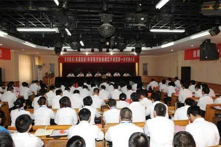 洋河股份苏酒集团召开科学技术协会成立大会