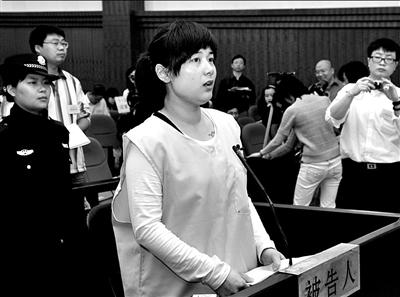 吴英31岁生日次日宣判 当地人感慨虽已入狱本