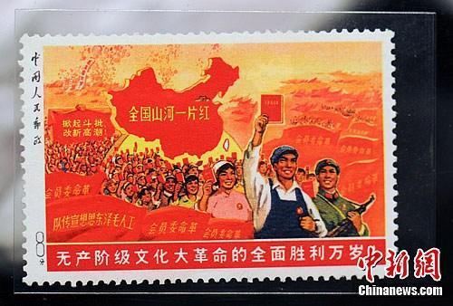 """珍稀邮票""""大一片红""""以730万高价拍出 刷新中国记录"""