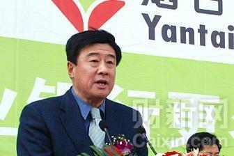 烟台银行数十人接受调查 董事长庄永辉被双规