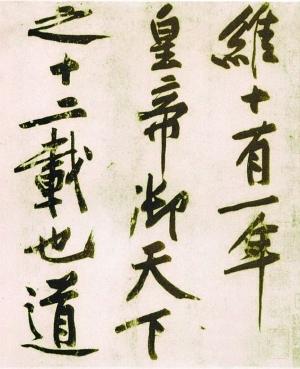 从《砥柱铭》到王耀辉:艺术品信托难以取信