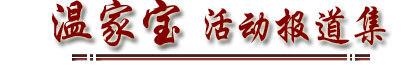 营业税改征增值税试点将扩至北京广州等10省市