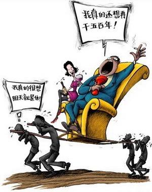 中国养老金缺口每年以千亿规模扩大 晚退1年补缺200亿