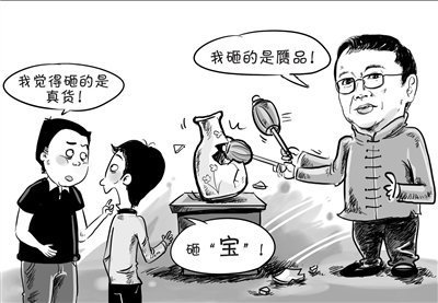 """王刚""""砸宝""""栏目被曝作假 买赝品后找托上台"""