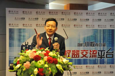 李大霄:我怕被人追杀 但现在我敢告诉大家可以买股票