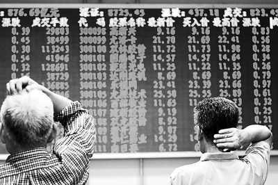 人民日报海外版:股市旱地拔葱 慢牛将是长期趋势