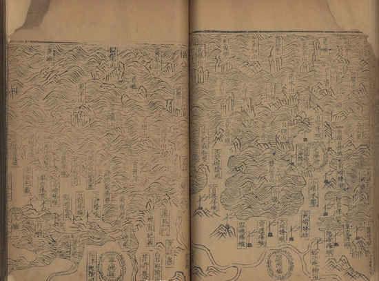 古籍文献证明钓鱼岛自古以来就属于中国(组图)
