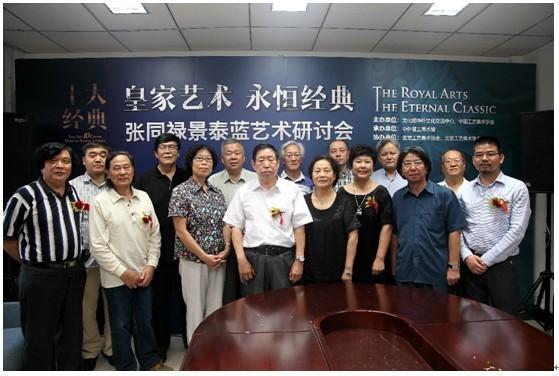 景泰蓝第一人张同禄70华诞纪念--十大经典作品发布
