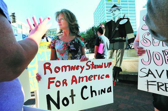 美国为何担心中国人的钱